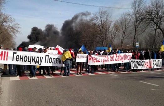 """Борці проти """"геноциду поляків"""" на Львівщині відпрацьовували винагороду"""