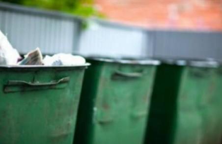 У Львівській ОДА припинили координацію роботи з вивезення міського сміття