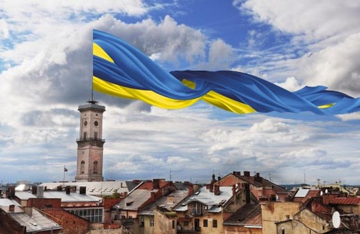 У львівській Ратуші пройде урочисте дійство із національним прапором