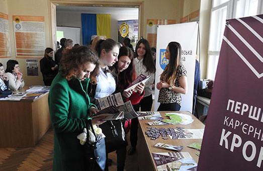 Для студентів у Львові організували Ярмарок кар'єри майбутніх фахівців АПК