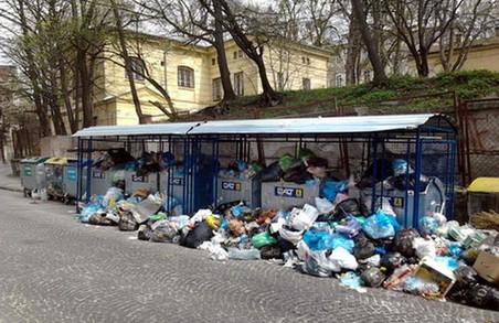 Депутати Львівської облради визнали незадовільною роботу ЛМР