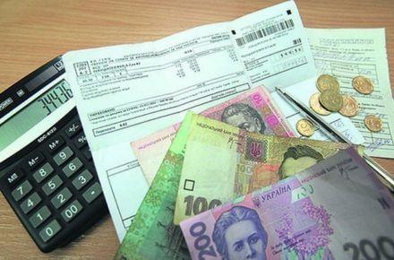 Для сімей учасників АТО та добровольців у Львові діятимуть пільги на оплату ЖКП