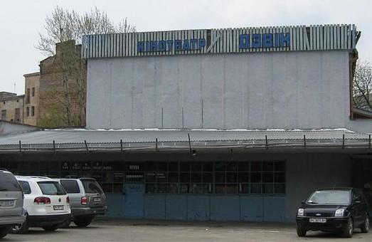 Музей та агенція замість кінотеатрів у Львові