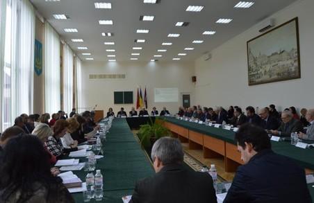 Розвиток публічного управління обговорили на Львівщині