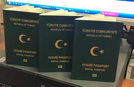 Чопські прикордонники спіймали трьох турецьких мандрівників із фальшивими паспортами