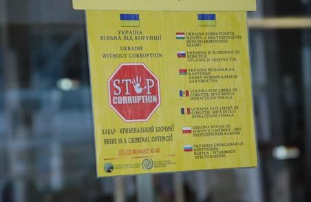 Росіянин спробував двічі перетнути український кордон на Львівщині