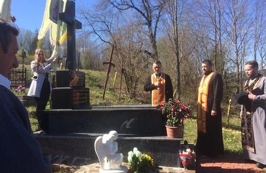 Громада на Старосамбірщині вшанувала пам'ять зв'язкової УПА