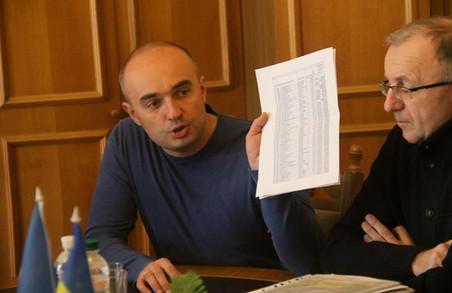 Комунальне майно Львівської облради на площі Ринок продадуть (ФОТО)