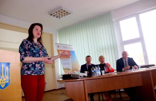 Львівські аграрії обговорили реформи та державне фінансування (ФОТО)