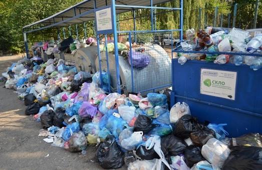 Львівське сміття дісталося до Тернопільських заводів
