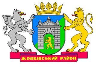 Громади Жовківщини згуртуються заради спільної справи
