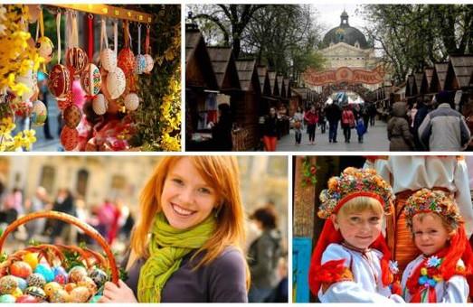 Які Великодні забави готують на Львівщині?