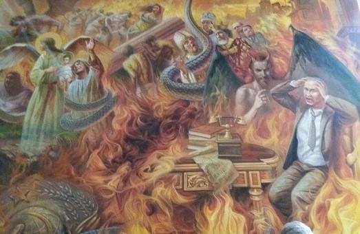 Для Путіна підготували пекло біля Львова