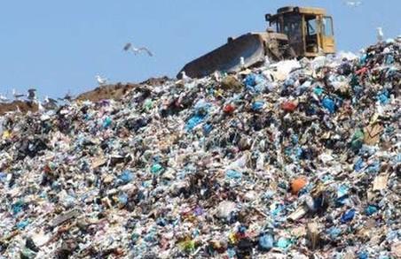 Львів ніяк не може дати собі ради зі сміттям