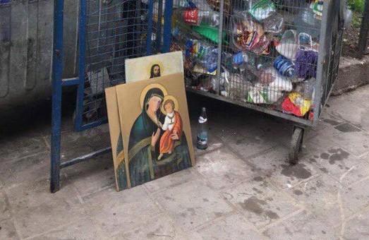 У львівському смітнику виявили сакральну знахідку