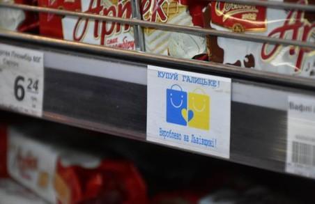 Як наліпки забезпечать підтримку львівських виробників?