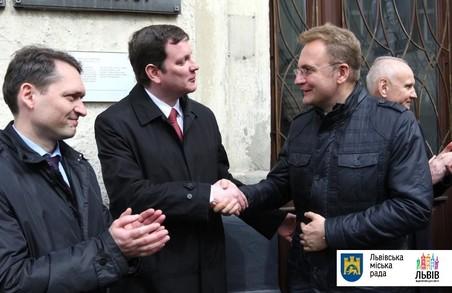 Як у Львові укріплюють дипломатичні відносини з Латвією