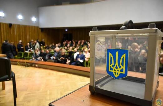 Представників ДВК на Львівщині підготували до місцевих виборів