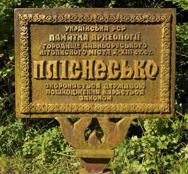 У Львівській облраді шукають керівників трьох комунальних закладів