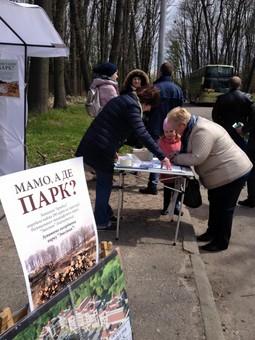 """Активісти зібрали півтисячі підписів проти забудови """"Знесіння"""""""