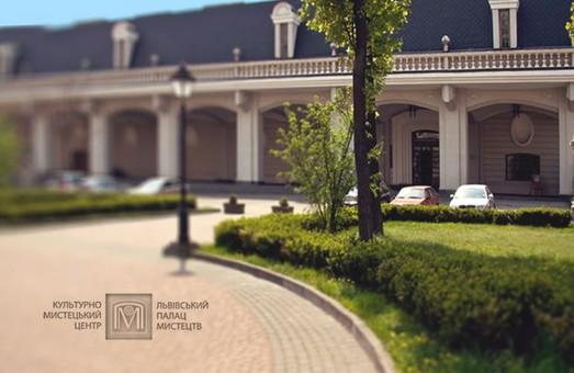 Приватна колекція стане доступною для огляду львів'ян