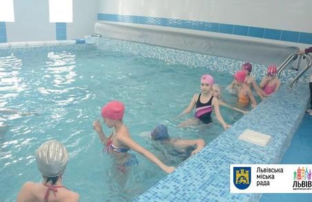 Школи Львова отримають нові басейни