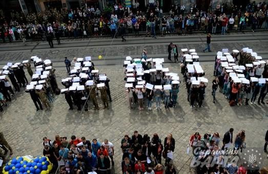 Стало відомо, як львів'яни святкуватимуть День міста