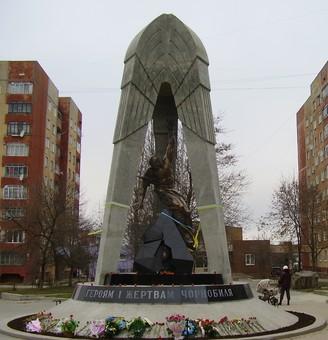 У Львові відзначать 31-шу річницю аварії на Чорнобильській АЕС