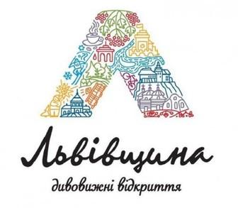 Туристичні цікавинки Львівщини презентували в Одесі