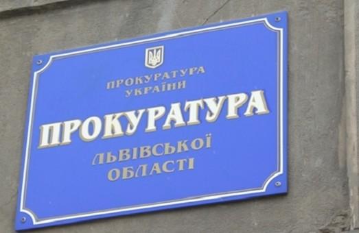 На Львівщині 300 осіб зникли безвісти