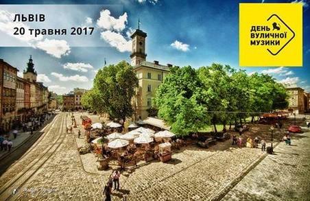 У Львові розпочалась реєстрація на день вуличної музики