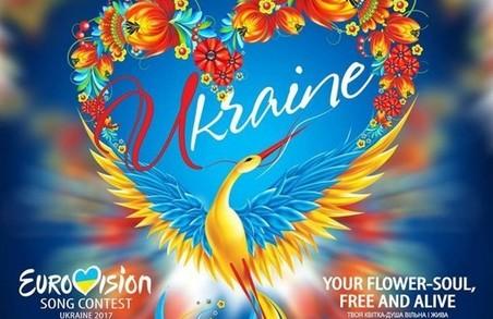 Де у Львові можна буде подивитись Євробачення?