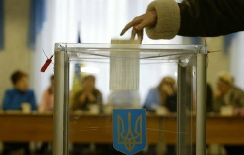 На Львівщині відбулись вибори до об'єднаних громад