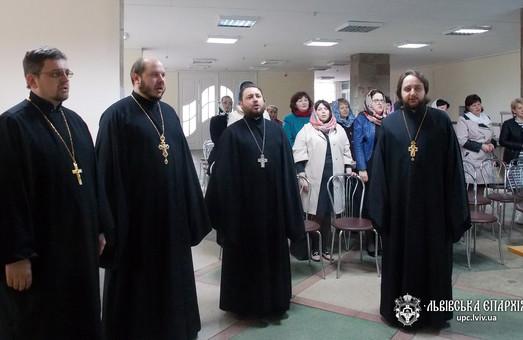 У Львові відбувся форум матерів Львівської єпархії