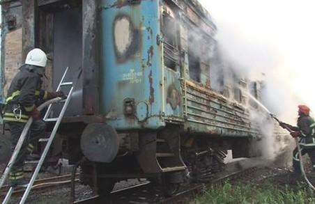 У Львові горів пасажирський потяг (відео)