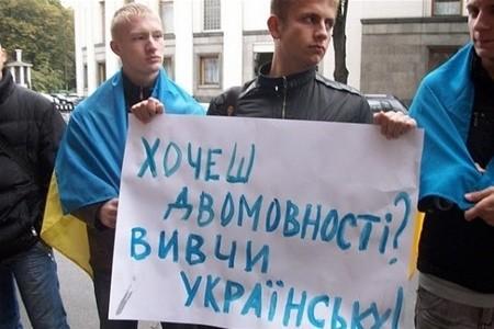 Львів'янка «поставила на місце» журналістку у мовному питанні