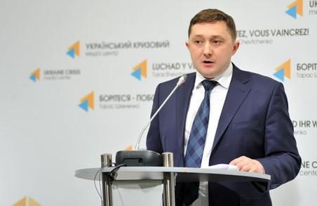 У Львові нове керівництво СБУ
