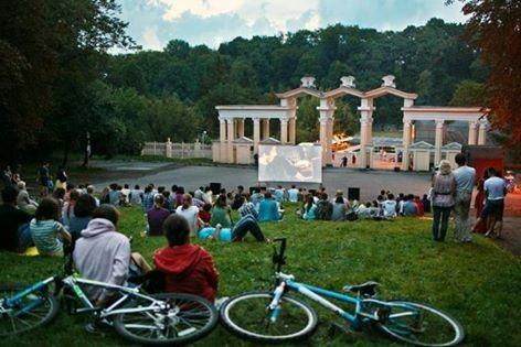 Які заходи до Дня міста заплановані у Парку культури?