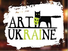 У Львові відбудеться фестиваль-конкурс «ART-UKRAINE»-2017