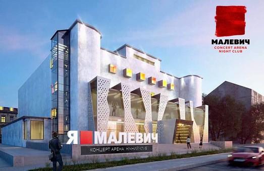 У Львові відкриють найбільшу в Західній Україні концерт-арену