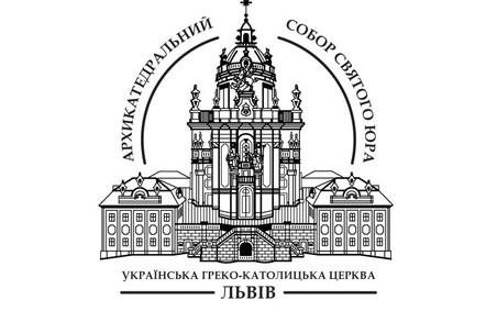 У Львові погасили сувенірну поштову марку