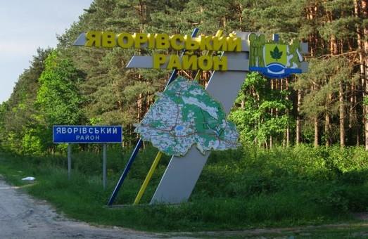 На Львівщині створять індустріальний парк