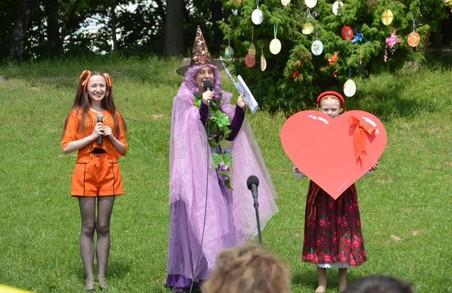 У Шевченківському гаю пройде казкове свято
