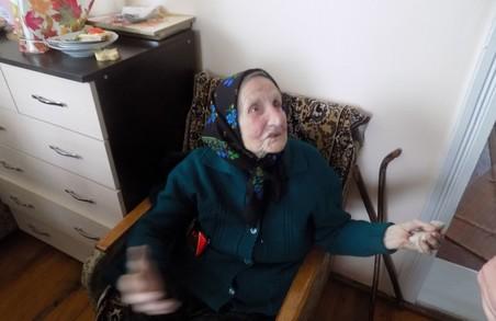 На Львівщині 100-річний ювілей відзначила довгожителька