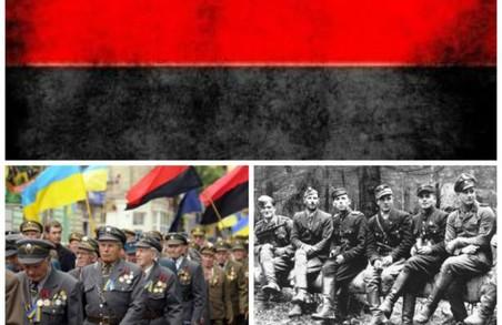 2017-й проголосили Роком УПА на Львівщині