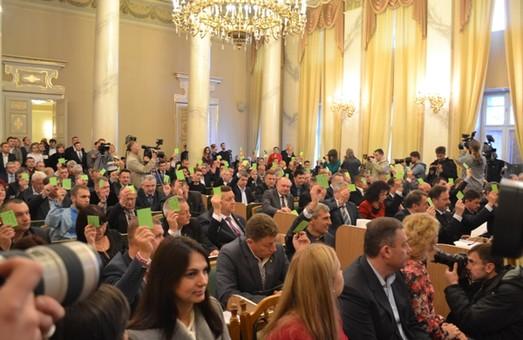 Депутати Львівської обласної ради відпочиватимуть три місяці