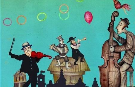 У Львові відкрився фестиваль єврейської культури