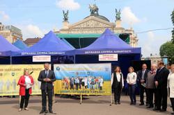 У центрі Львова тебе шукає робота (ФОТО)
