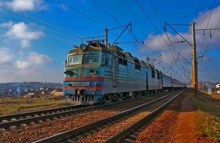 Львів додатково з'єднають з Бердянськом, Одесою та Херсоном