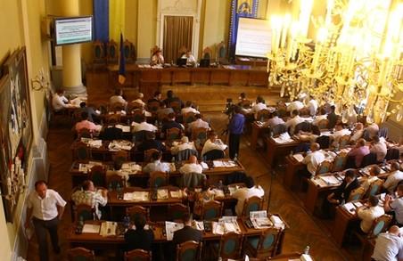 Депутати Львівської міськради зберуться на сесію